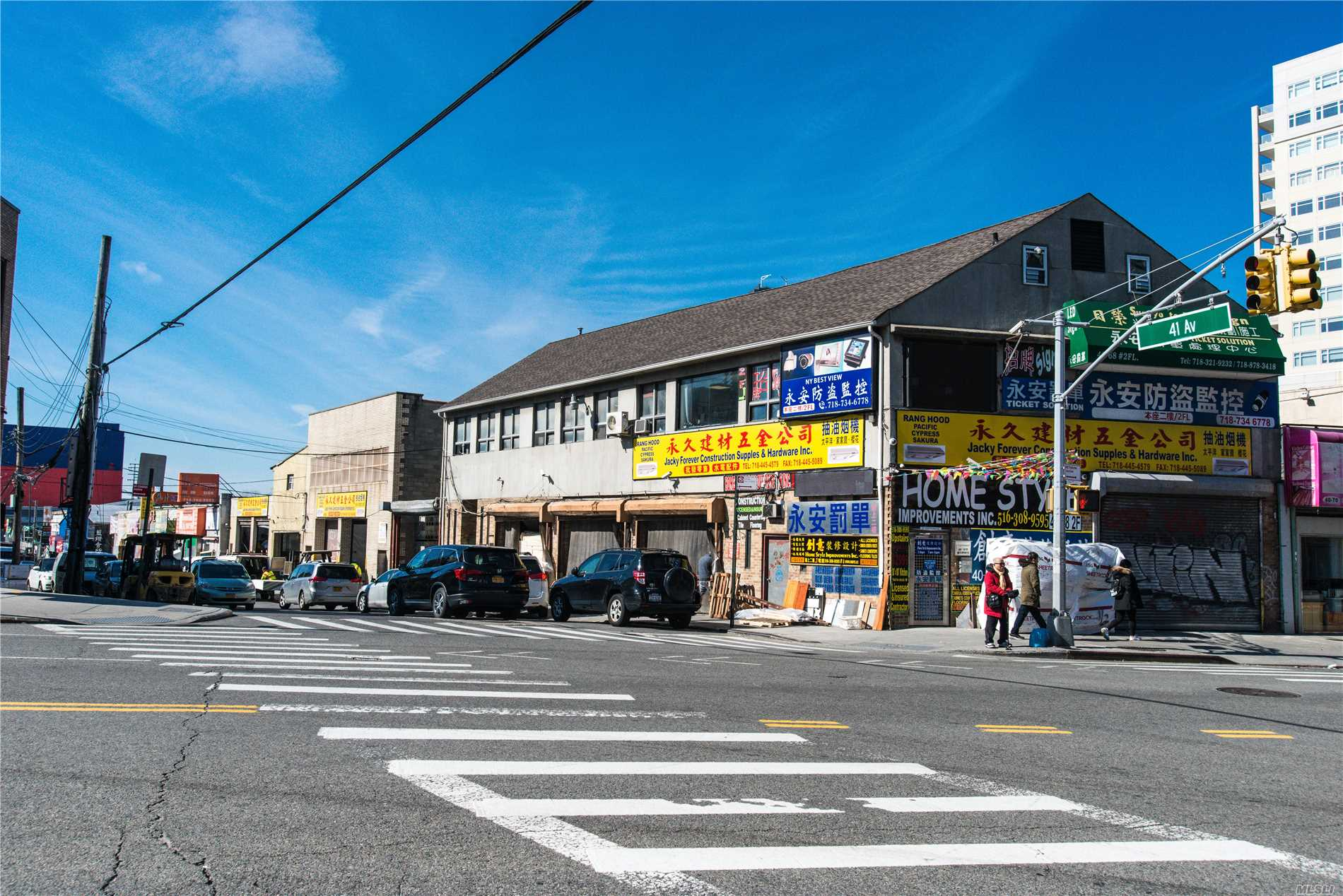 Comercial à venda em 40-70 College Point Blvd, Flushing, NY ,11355  , EUA